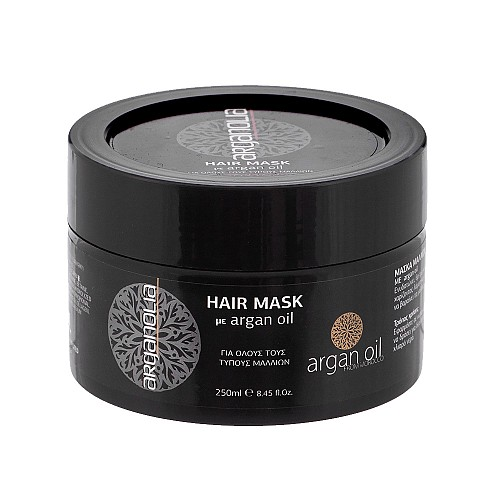 HAIR MASK 250ml